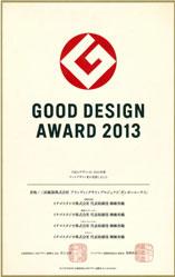 GOOD DESIGN AWARD 2013