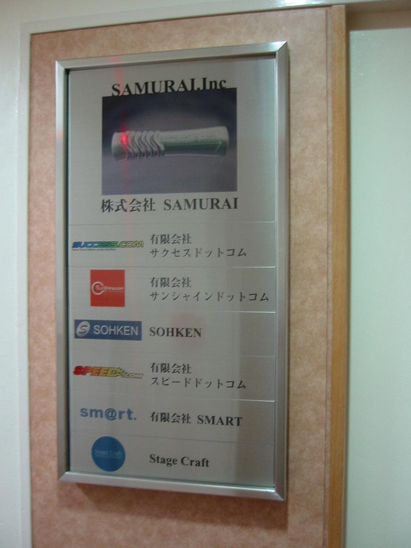 ステンレス板にダイレクトプリントされた案内看板 愛知県名古屋市