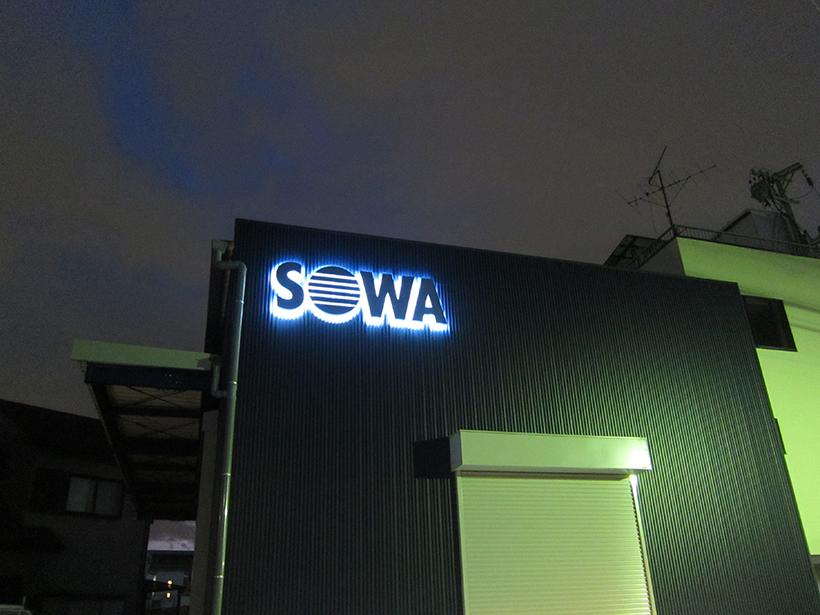 背面が光るバックライトLEDサイン 愛知県名古屋市