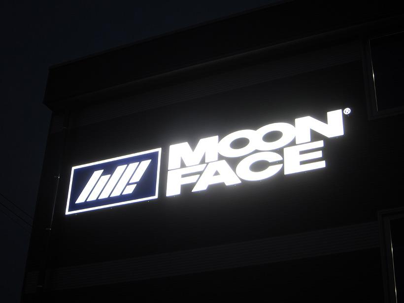 夜間も目立つ正面発光LEDロゴサイン 愛知県安城市