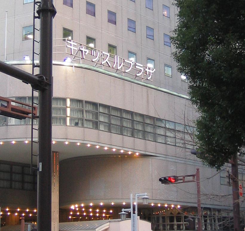 文字が光って夜間も目立つLED看板 愛知県名古屋市