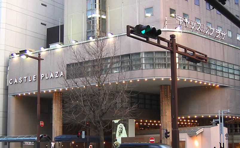ホテルCIロゴ変更のサイン工事 愛知県名古屋市