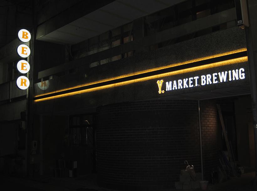 地ビール鋳造所の直営レストラン 愛知県名古屋市