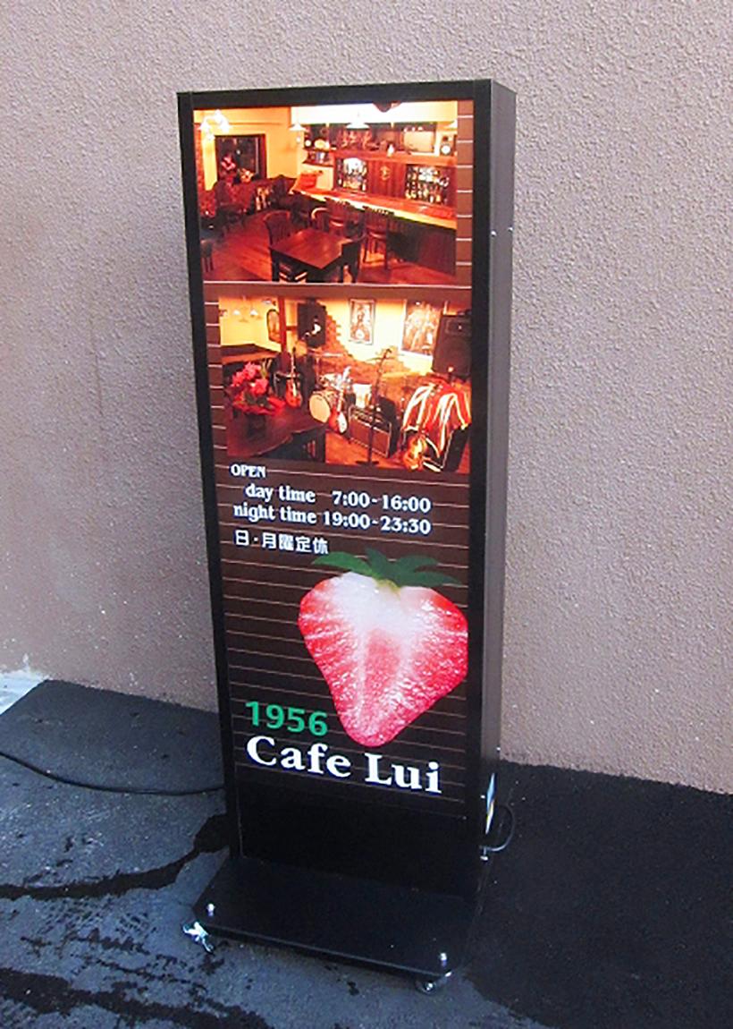 歩行者にわかりやすい電飾スタンドサイン 愛知県名古屋市