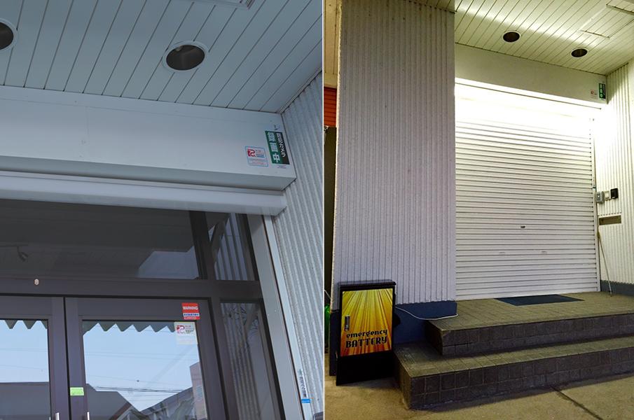 社屋玄関の間接照明 愛知県あま市