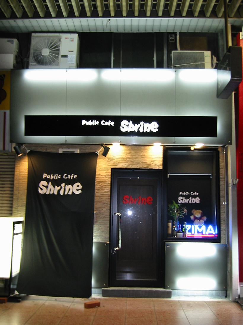 看板と演出を兼ねたファサード電飾サイン 愛知県名古屋市