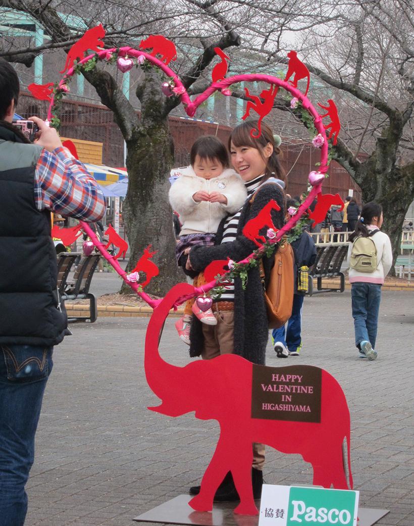 動物園のフォトスポットのオブジェ 愛知県名古屋市