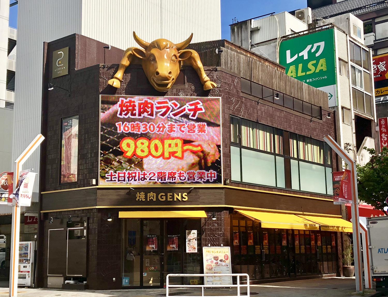 牛の立体看板が目立つ外観リノベーション 愛知県名古屋市