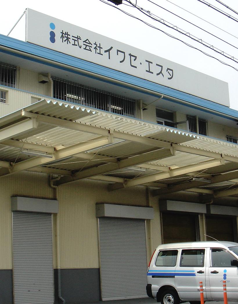 物流倉庫の屋上看板 愛知県名古屋市
