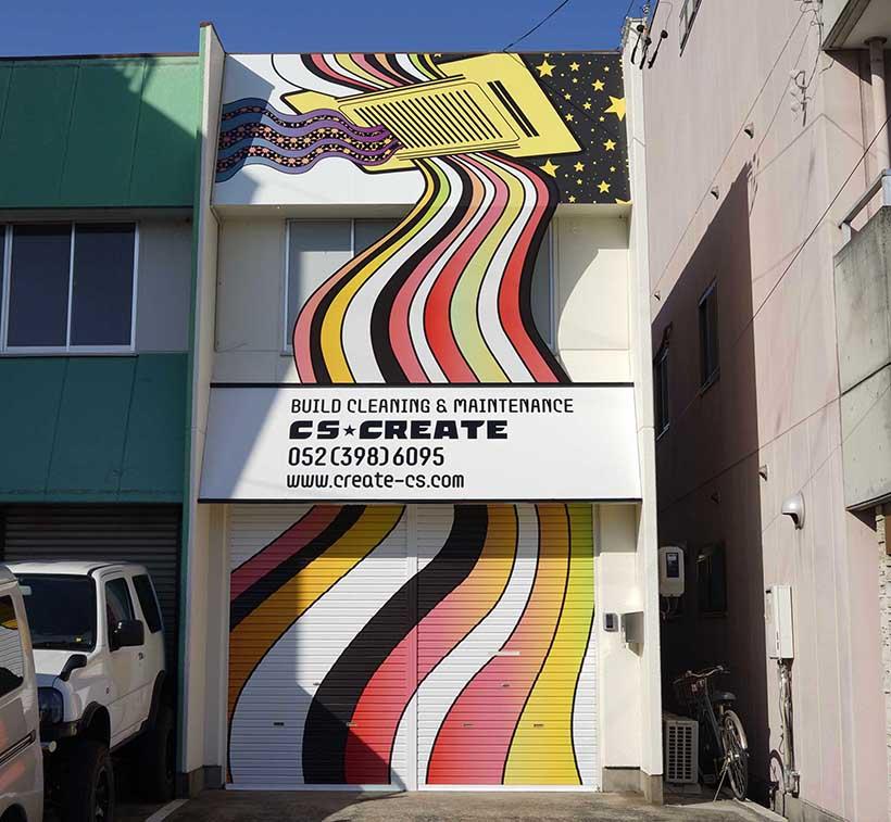 エアコンのグラフィックが目立つファサード 愛知県名古屋市