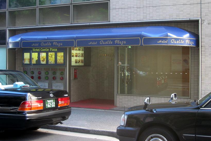 曲面デザインが個性的なロゴ入りテント 愛知県名古屋市