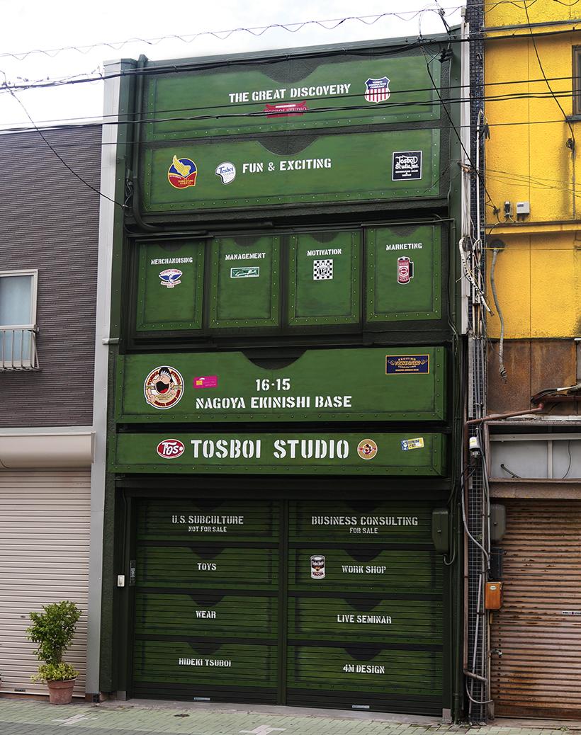建物まるごとペイントで米軍ビンテージBOXに 愛知県名古屋市