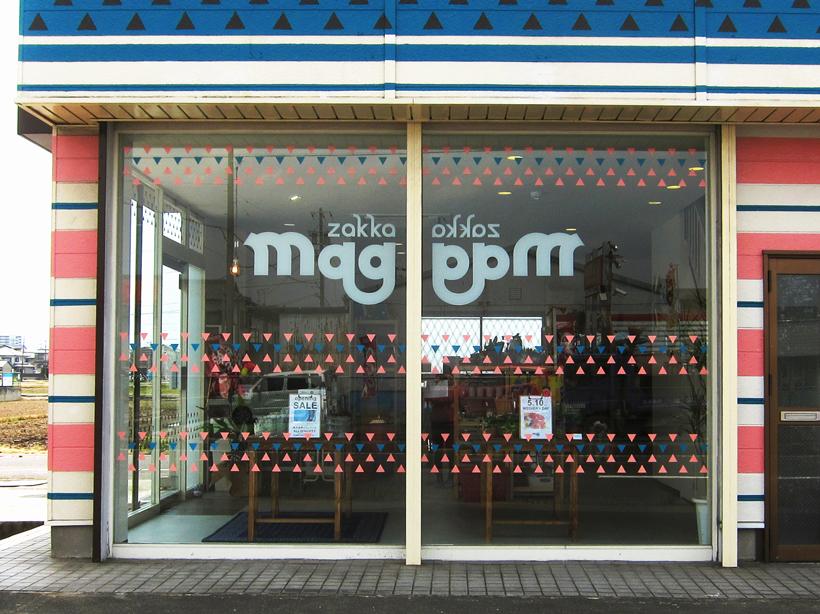 カッティングシートでかわいい柄入りガラスに 愛知県北名古屋市