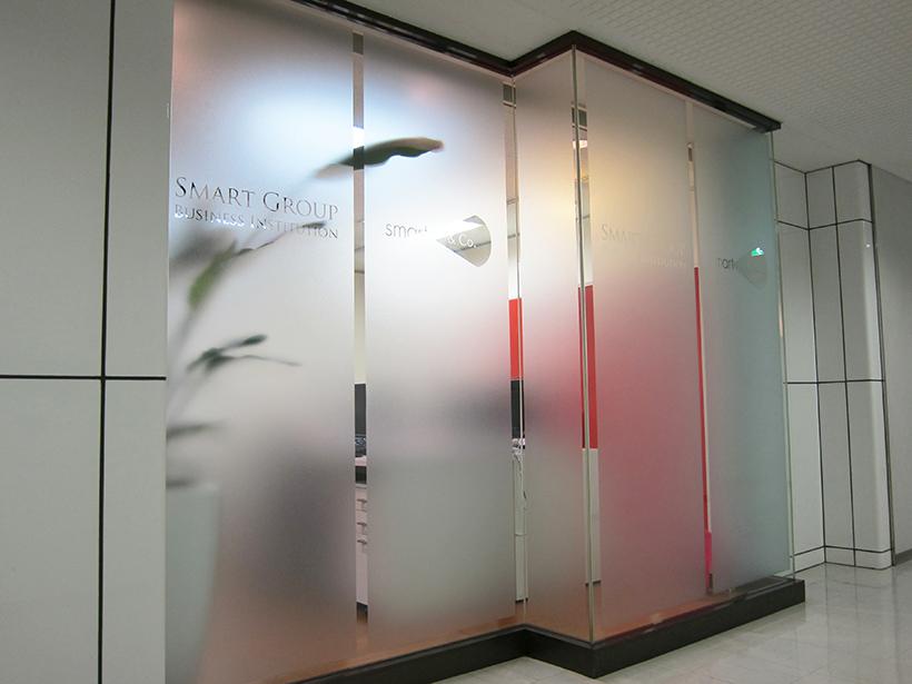 曇りガラス調のフィルムで目隠し 愛知県名古屋市