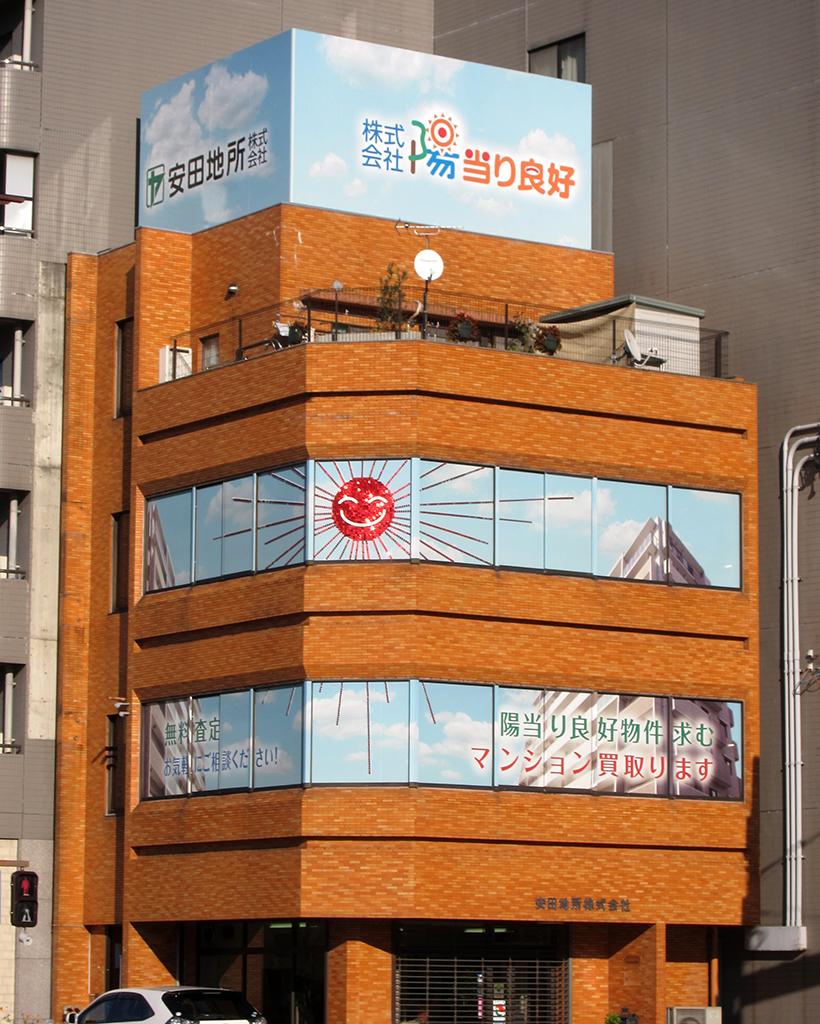風で揺れてキラキラ太陽が輝くビルラッピング 愛知県名古屋市