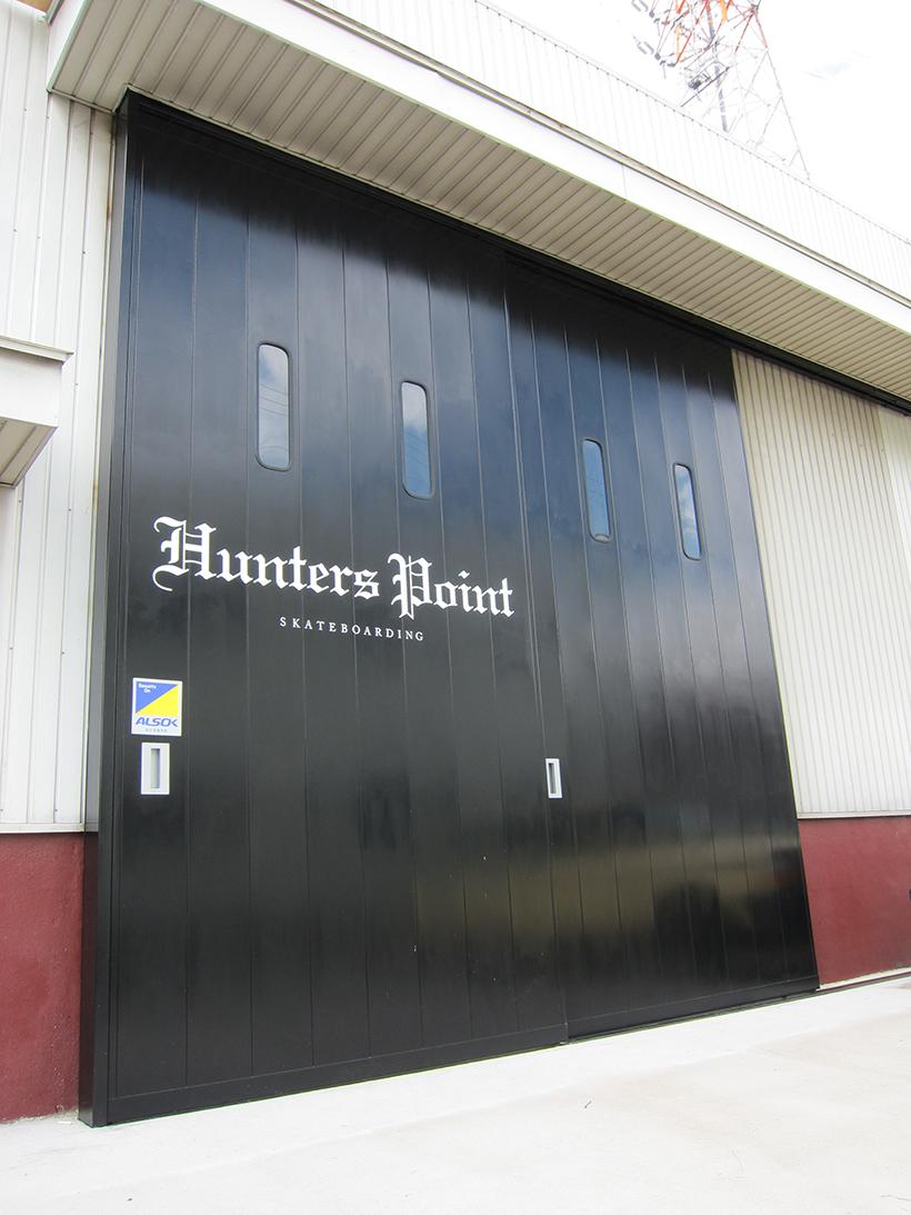 扉の塗装工事+ロゴ入れ 愛知県名古屋市