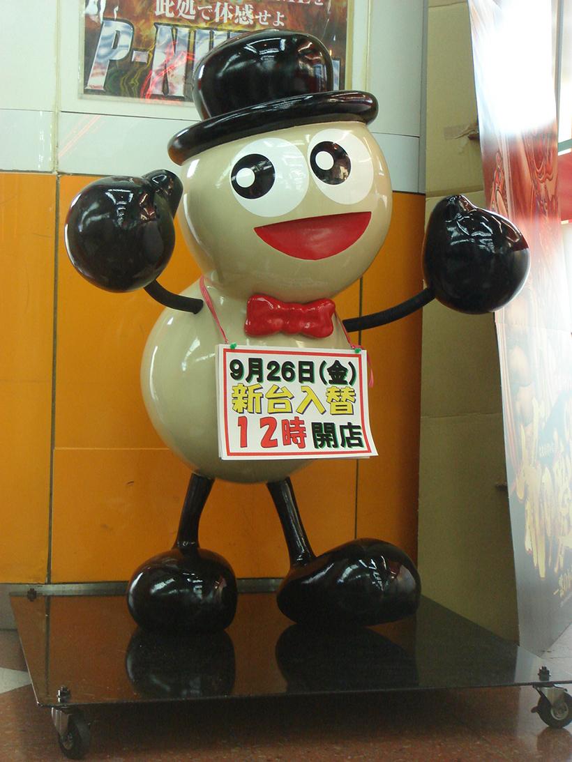 移動できるキャラクター立体造形のスタンド看板 愛知県名古屋市