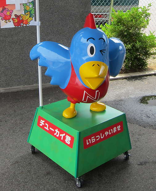 キャスター付きキャラクター立体造形のスタンド看板 愛知県名古屋市